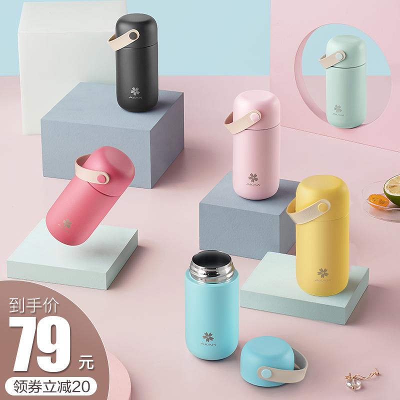 日本AKAW爱家屋迷你保温杯女精致便携小巧水杯可爱少女小型杯子