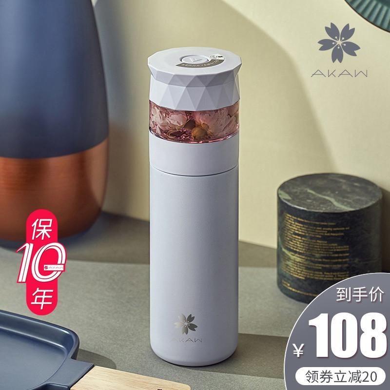 日本AKAW爱家屋茶水分离保温杯泡茶杯女士便携不锈钢学生男水杯子