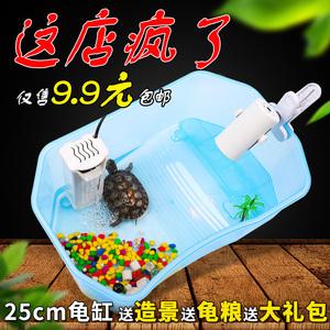 领5元券购买乌龟缸带晒台小鱼缸别墅养龟乌龟盆