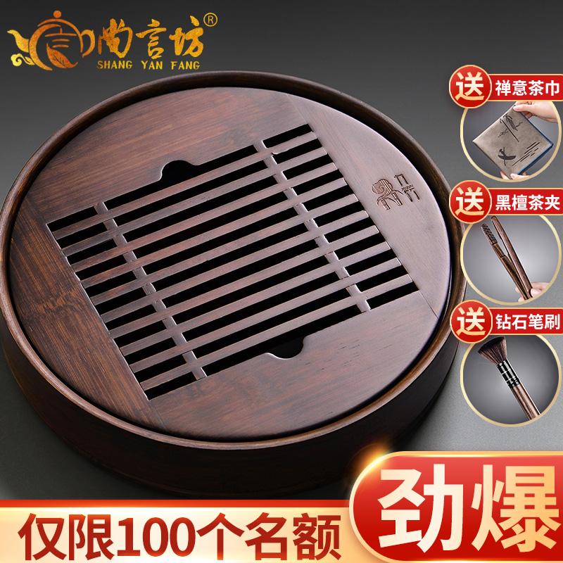 小型茶盘家用沥水托盘茶具茶台一人用简易竹制圆形蓄水茶海干泡盘