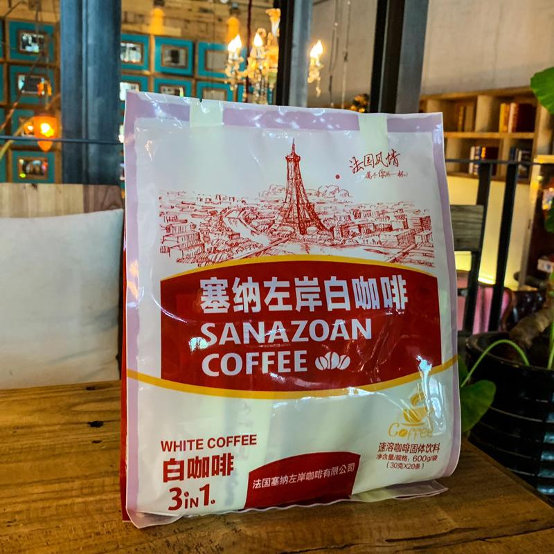 塞纳左岸白咖啡 马来西亚进口咖啡粉 速溶咖啡 30克X20条