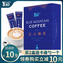 咖啡蓝山风味三合一速溶咖啡粉饮品袋装黑咖啡袋装学生15条盒