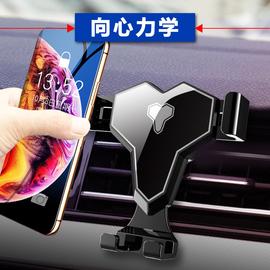 观锐车载手机支架车上导航支撑架万能汽车出风口卡扣式通用型支驾