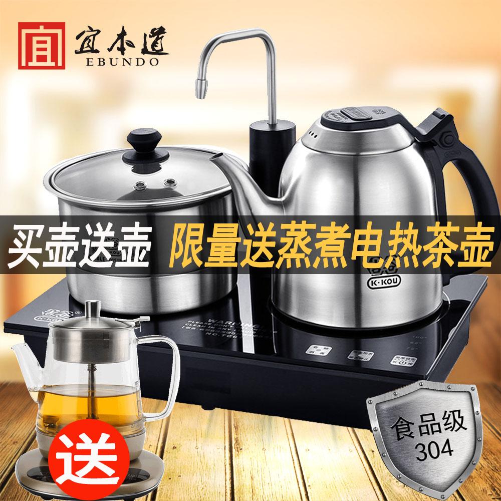 吉谷TC0202电热水壶304不锈钢茶壶 TC0102自动上水三合一烧水壶