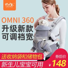 前抱式婴儿背带外出简易宝宝前后两用新生儿背巾交叉抱娃背娃神器