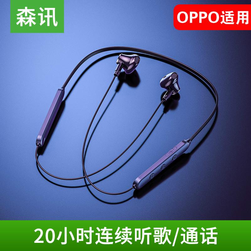 适用OPPO蓝牙耳机R15/R11/R11S/R9plus/R9S/R17/P1券后39.00元