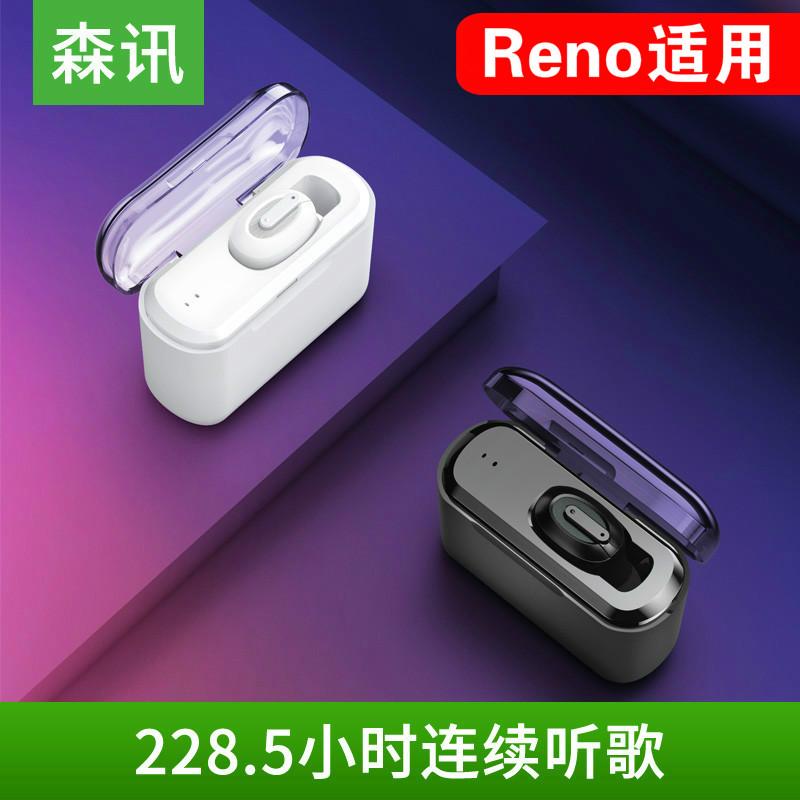 11月23日最新优惠适用OPPO无线蓝牙耳机Reno/R15/R17/R11微小型R17pro隐形o