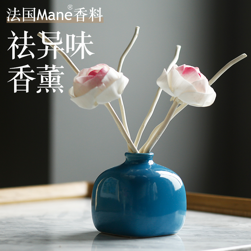 赤沉室内香薰用品白茶办公室香氛用后反馈