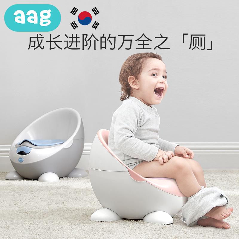 亲测:aag儿童坐便器 蛋形护脊设计易清洗可分离式座盆