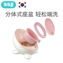AAG child toilet baby toilet stool baby urine pelvis boys and girls baby toilet artifact