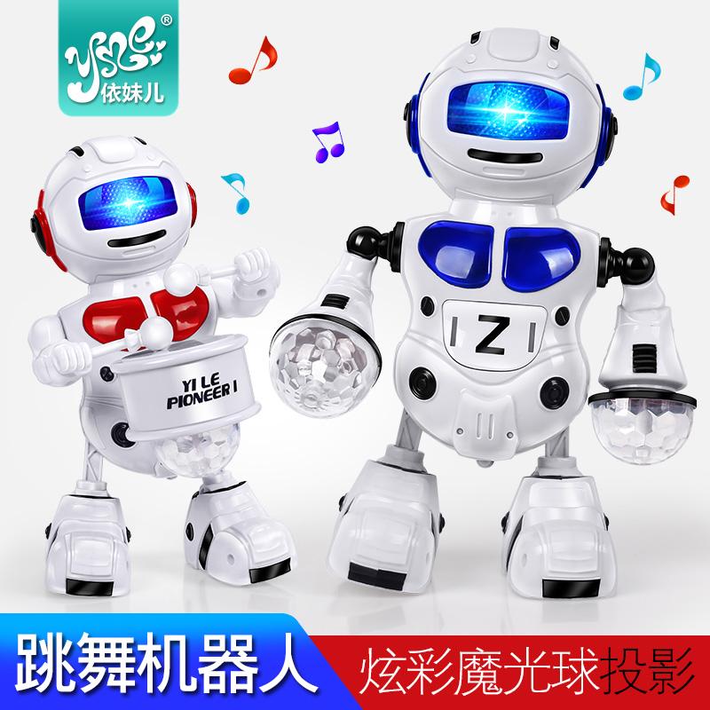 Умный робот игрушка электрический может танцы головоломка ребенок игрушка 1-2 мальчик дистанционное управление робот 3-6 полный год