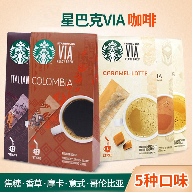 Коллекции на тему Starbucks Артикул 586661130097