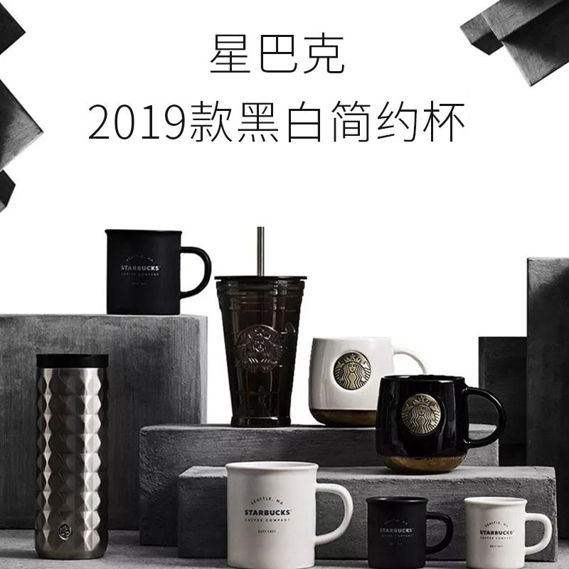 11-04新券星巴克黑白情侣对杯2019款铜牌陶瓷
