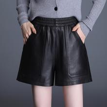 2021秋冬款显瘦真皮短裤女士绵羊皮高腰外穿a字皮裤子大码阔腿裤