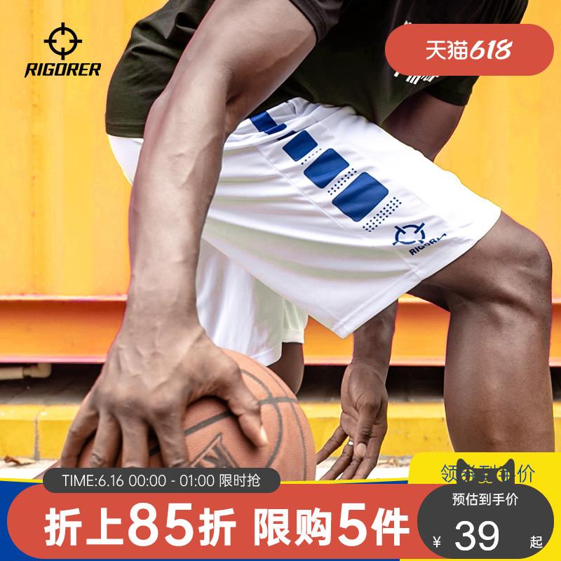 准者篮球裤运动裤男美式五分裤轻薄透气大码中裤跑步训练速干短裤