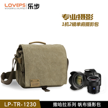 LOVEPS Outdoor Canvas Single Shoulder Photography Inner Bag Micro Single Backpack Sony Canon 5D6D SLR Camera Bag