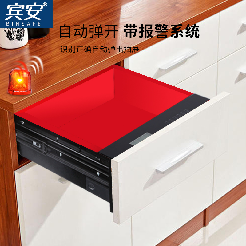 Binan household safe small drawer type intelligent password safe in cloakroom safe in cabinet drawer hidden safe with alarm bedside drawer wardrobe jewelry safe