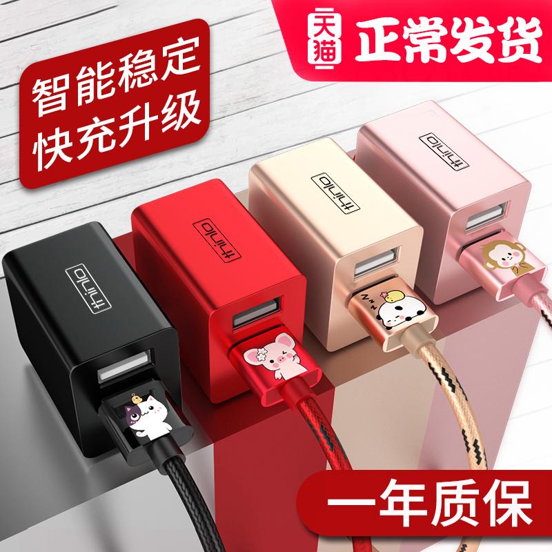 福彩3d千喜试机号金码关注 下载最新版本APP手机版