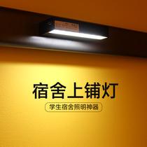 级工作学习书桌大学生宿舍儿童阅读卧室床头灯AA护眼台灯LED松下