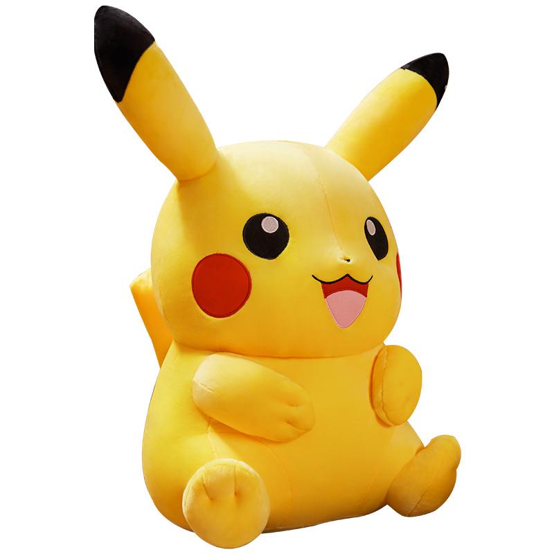 正版精灵宝可梦公仔皮卡丘超大号95cm抱枕毛绒玩具比卡丘睡觉床上