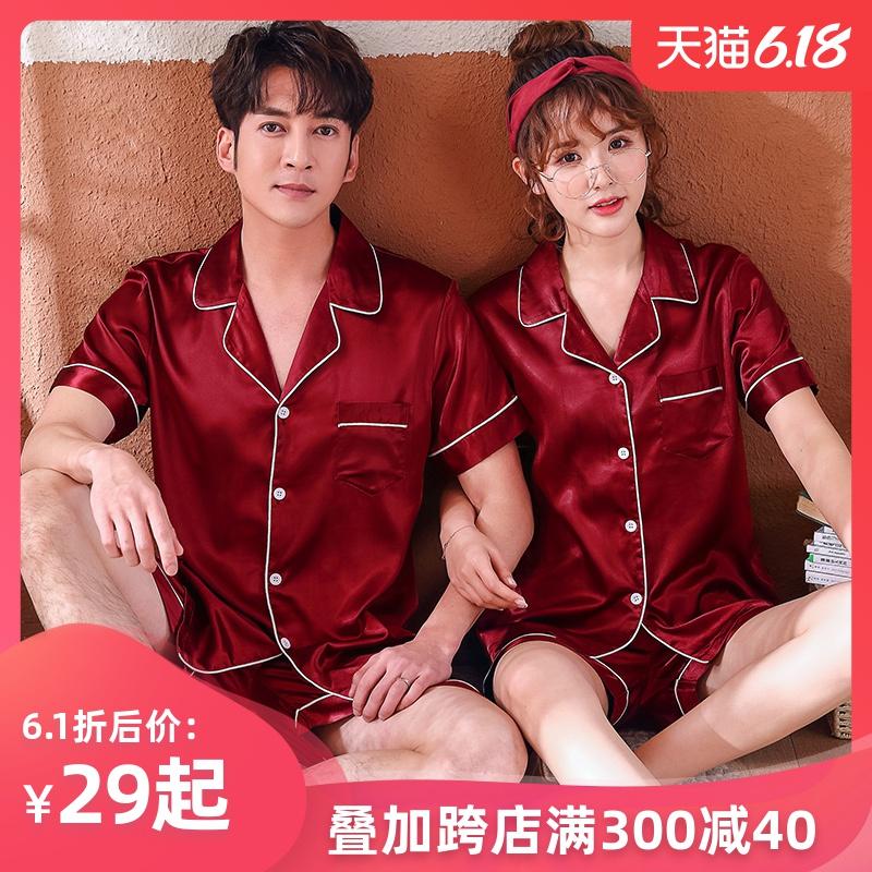 情侣睡衣女夏季冰丝绸男睡衣短袖薄款大码长袖学生家居服春秋套装