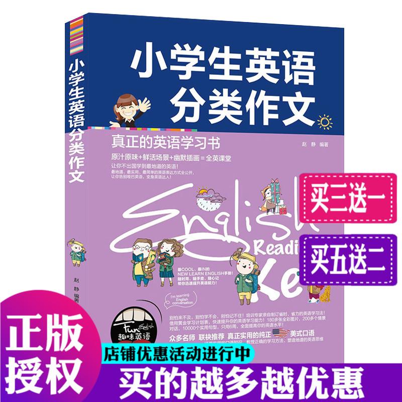Методики обучения английскому Артикул 549191754798