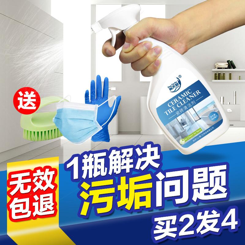 瓷砖清洁剂草酸清洗擦地砖地板砖卫生间厕所强力去污家用除垢神器