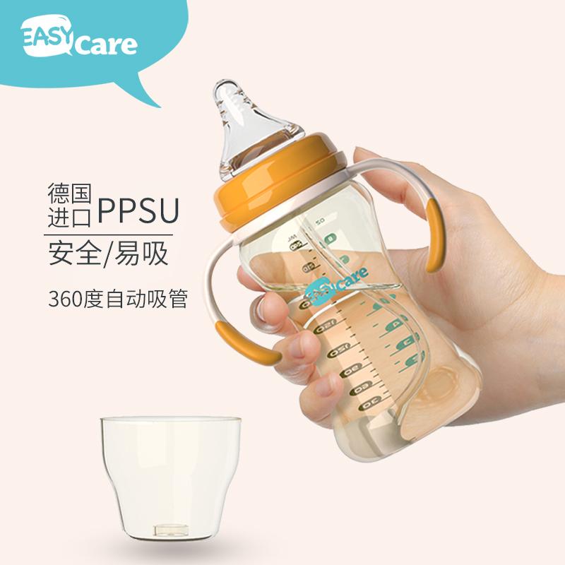 伊斯卡尔宝宝PPSU奶瓶婴儿宽口防胀气奶瓶新生儿防摔奶瓶婴儿用品