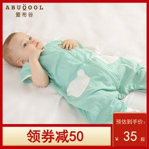 爱布谷婴儿春秋儿童纯棉宝宝防踢被