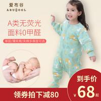 婴儿睡袋秋冬季加厚款宝宝睡袋防踢被春夏薄款儿童四季通用夏神器