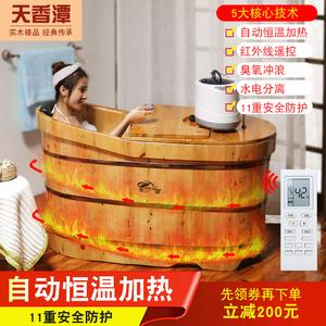 大人自动加热家用汗蒸药浴泡澡桶