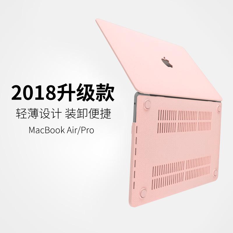 苹果笔记本保护壳pro13寸air12全套mac电脑13.3配件11套15轻薄15.4英寸全包11.6散热防摔碰macbook外壳