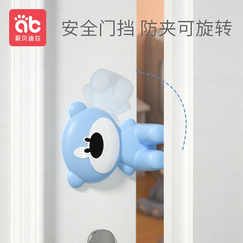Защитные насадки на дверь Артикул 562972864875