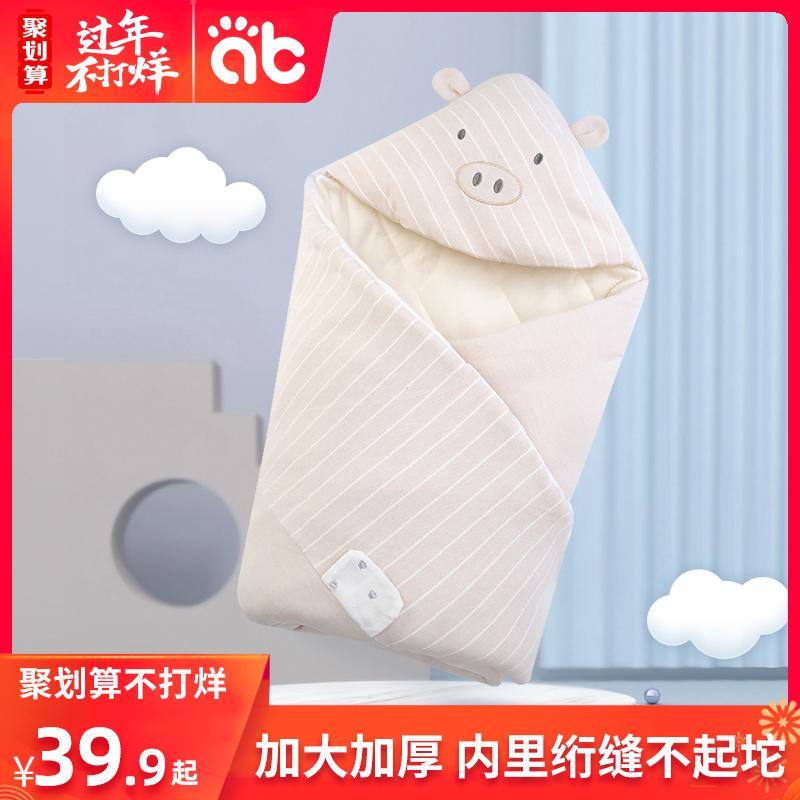 新生小抱被初生包被宝宝的纯棉被子