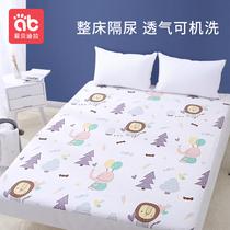 隔尿垫大号床单婴儿童防水可洗防尿超大床垫保护纯棉隔夜夏天透气
