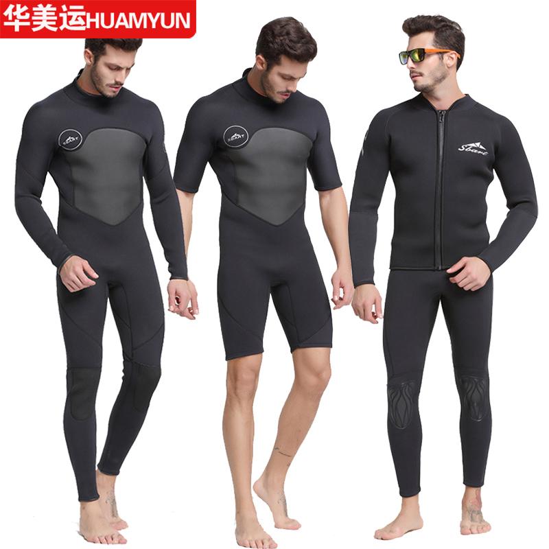 鲨巴特新款男士3MM加厚潜水服连体防晒短袖女保暖冬泳泳衣浮潜服