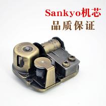 配件组装维修天空之城千与千寻diy八音盒发条式机芯音乐盒sankyo