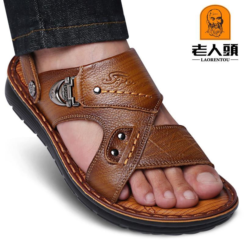 老人头凉鞋男2018夏季新款真皮休闲凉鞋软底防滑沙滩鞋中年凉拖鞋