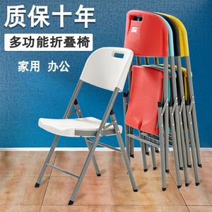 折叠椅子家用塑料便携靠背椅休闲餐椅简易办公会议电脑靠椅小凳子