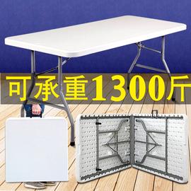 折叠桌子户外便携式地摊摆摊桌家用简易长方形学习桌椅餐桌长条桌