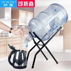 抽水器桶装水架子饮水机矿泉水桶大桶水纯净水支架带水嘴倒置放水