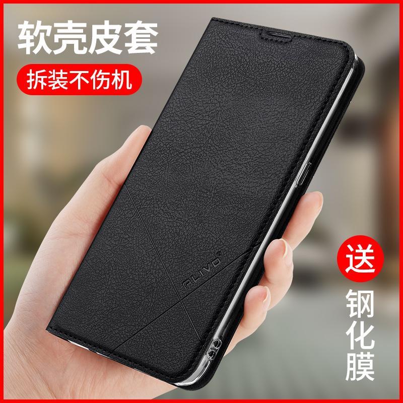 10-18新券oppor15手机壳r15梦境版保护套oppor15x翻盖k3皮套oppoK1硅
