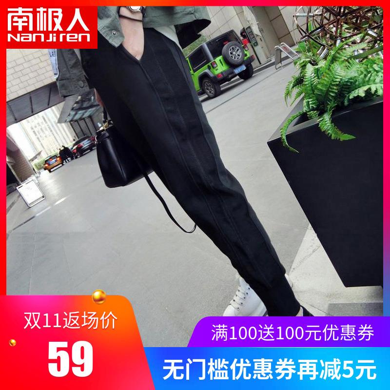 加绒运动裤女2018秋季新款学生韩版宽松ulzzang显瘦百搭休闲裤子