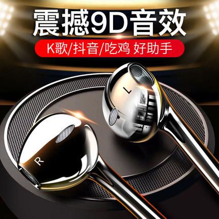 原装正品库曼适用小米8耳机有线type-c版8SE红米note7/pro note5 入耳式10通用cc八青春mix2s 3手机k20