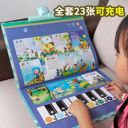 幼儿童早教机笔电子书中英文智能学习发声画本小孩有声点读书读物