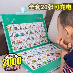 幼儿童点读书早教机有声读物点读机电子学习小孩拼音神器笔发声书