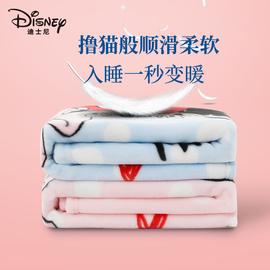 迪士尼婴儿毛毯小被子春秋空调被四季通用儿童午睡盖毯宝宝推车毯