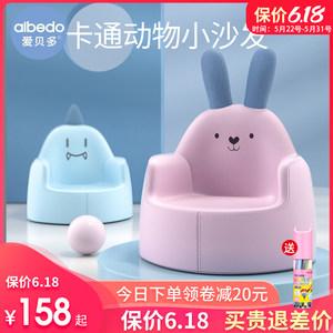 韩国卡通男女孩婴儿可爱小沙发儿童学坐宝宝椅沙发座椅懒人沙发凳