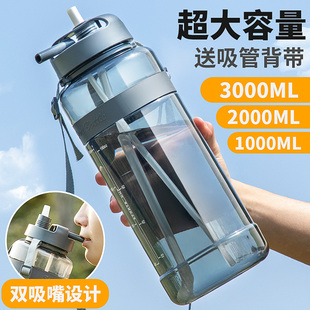 超大容量塑料水杯带吸管男女便携太空杯子夏天户外运动水壶2000ml