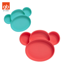 Good children children's silicone plate integrated cartoon suction cup bowl anti falling baby's partitioned plate portable